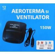 Автомобилна вентилаторна печка 12V 150W