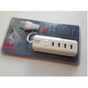 Мултифункционално USB зарядно устройство за телефони, тaблети и др. устройства 4в1